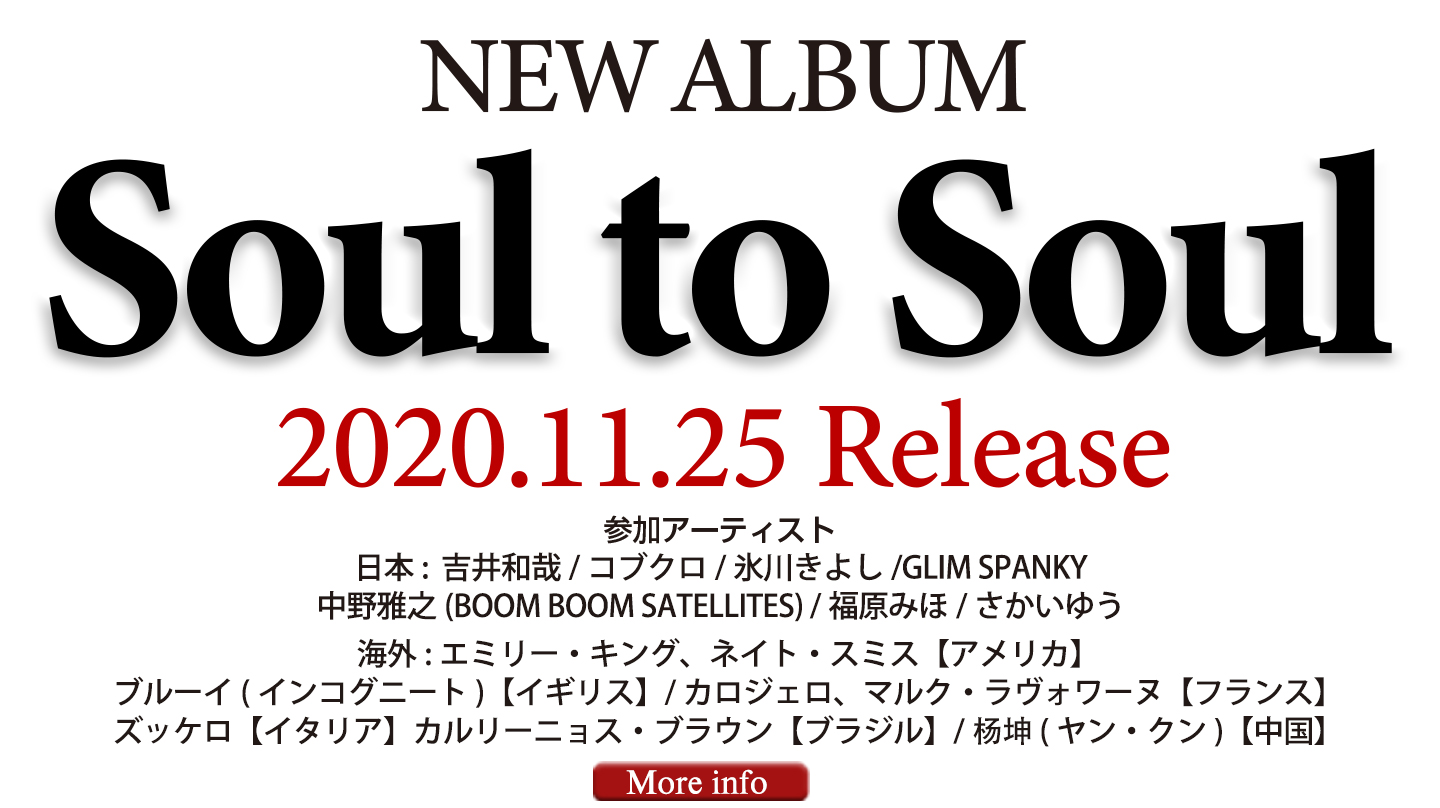 NEW ALBUM Soul to Soul